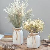 家居裝飾品北歐干花仿真花瓶插花藝白色陶瓷套裝客廳簡約擺【叢林之家】