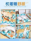 狗狗涼席寵物窩冰墊貓用地墊狗墊子防水降溫夏季貓咪夏天涼墊狗窩 水晶鞋坊YXS
