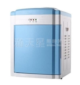 220V 即熱飲水機台式迷你型冷熱冰溫熱家用節能辦公宿舍小型桌面飲水器 滿天星