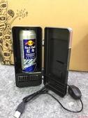 USB快速制冷冰箱/冷暖兩用迷你冰箱/微型小型冰箱/小家電 廠家CY潮流