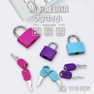 【珍昕】馬卡龍銅鎖 大/中/小 三款尺寸可選 銅掛鎖/附鑰匙/鎖頭/門鎖/行李鎖/安全鎖