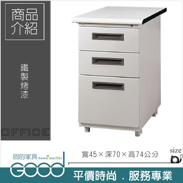 《固的家具GOOD》197-02-AO 落地型檯面邊桌