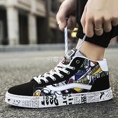 新款季潮鞋韓版潮流男鞋百搭休閒季高幫帆布板鞋男士布鞋 交換禮物