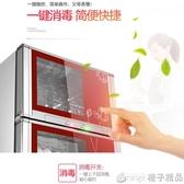 好太太消毒櫃家用櫃式迷你餐具廚房碗筷立式高溫臭氧小型消毒櫃櫃  (橙子精品)