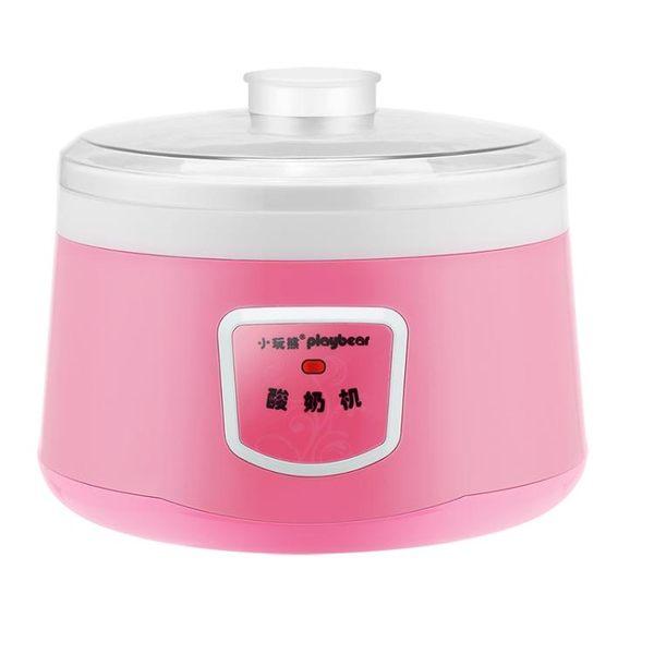 酸奶機家用自制全自動米酒納豆機 qf2029【黑色妹妹】