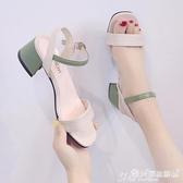 高跟鞋 女鞋夏2020新款時裝中跟粗跟女士鞋子一字帶高跟夏季涼鞋女仙女風 愛麗絲