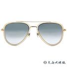 HELEN KELLER 林志玲代言 H8756 N33 (透明-金) 飛官款 水銀 太陽眼鏡 久必大眼鏡