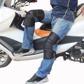 618好康鉅惠摩托車護膝冬季保暖防寒短款電動電