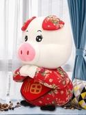 生肖豬毛絨玩具豬年吉祥物公仔定制Logo新年公司年會禮物禮品『小宅妮時尚』