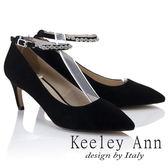 ★2018春夏★Keeley Ann雅緻低調~率性金屬腳踝釦全真皮尖頭跟鞋(黑色)-Ann系列