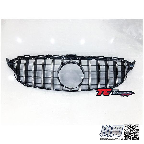 BENZ W205水箱罩 C180 C200 C250 C300 C43 GTR款 電鍍 無環景鏡頭 現貨供應 TRANCO 川閣