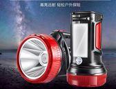 強光手電筒 遠程充電式LED探照燈遠射手提燈礦燈 戶外手電筒 維多原創 免運