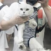 狗狗背包外出雙肩寵物便攜包胸前外帶包小型狗包貓袋貓包貓咪背帶 交換禮物