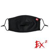 【EX2德國】抑 菌抗UV涼感口罩(附五個濾片)『黑』665013 戶外.騎車.防塵.輕量.舒適.柔軟.親膚.粉塵