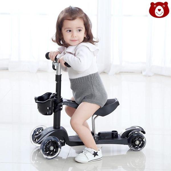 逗爾滑板車兒童初學者可坐三合一小孩1-2歲寶寶滑滑車3歲四輪閃光·享家生活館IGO