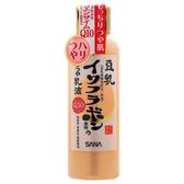 SANA 豆乳 美肌 Q10 乳液 150ml【七三七香水精品坊】