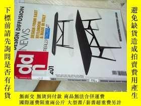 二手書博民逛書店ddn(DESIGN罕見DIFFUSION NEWS) 設計擴散