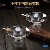 茶漏創意不銹鋼茶漏茶濾網玻璃配件茶濾泡茶工具家用泡茶器茶葉過濾器