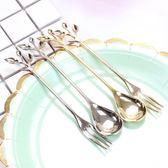 不銹鋼個性咖啡匙小勺子水果叉 金色精致歐式