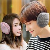 雙11鉅惠 耳套耳罩保暖男女耳包冬護耳罩耳朵套耳暖冬季耳帽耳捂護耳套冬天 森活雜貨