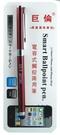 《享亮商城》A-1275 紅桿 電容式觸控兩用筆(鋼珠筆) 巨倫