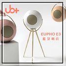 【台中愛拉風 X 音響專賣】】UB+ E...