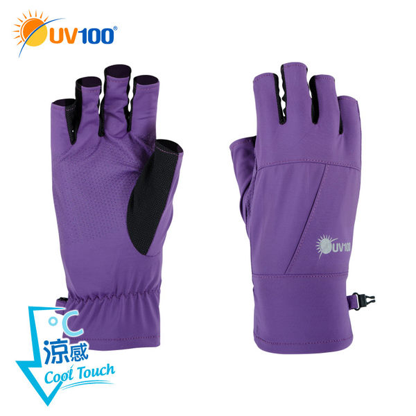 UV100 防曬 抗UV-涼感透氣半指手套-貼心口袋