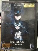 挖寶二手片-D65-正版DVD-電影【蝙蝠俠:大顯神威】-麥可基頓 蜜雪兒菲佛(直購價)海報是影印