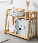 年終大清倉創意桌面書架置物架小書柜簡易學生桌上收納架兒童辦公桌迷你書架