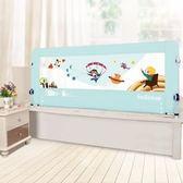 寶寶床護欄嬰兒童床圍欄大床1.8-2米防摔床邊擋板加高床圍 LR3482【Pink中大尺碼】TW