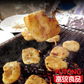 【富統食品】小雞塊 (300g/盒;約15塊)