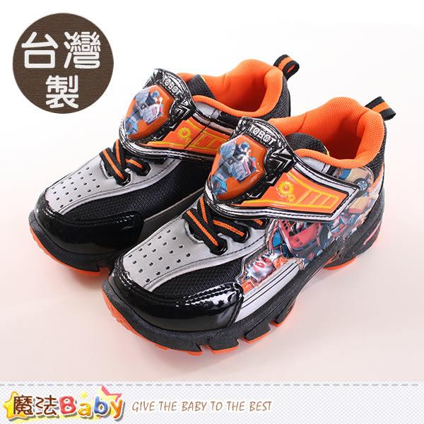 男童鞋 台灣製機器戰士正版閃燈運動鞋 魔法Baby