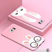 三星S6手機殼S6edge保護套曲面屏女款全包防摔硅膠軟殼創意韓國 魔方