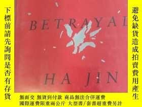 二手書博民逛書店a罕見map of betrayalY254812 Ha jin