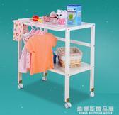 新款實木無漆多功能換尿布台整理架寶寶護理收納嬰兒洗澡移動滾輪QM  維娜斯精品屋