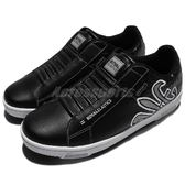 Royal Elastics 休閒鞋 Hydra 免鞋帶 懶人鞋 黑 銀 皮革 運動鞋 男鞋【PUMP306】 02281980