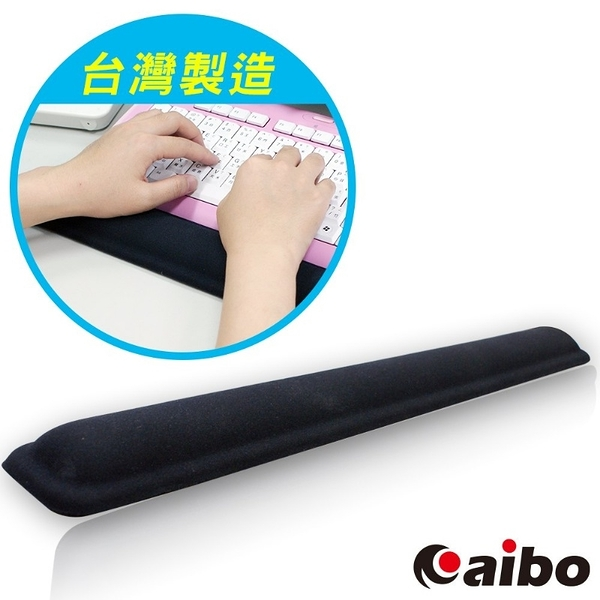 aibo MA-29 鍵盤矽膠護腕墊