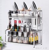 廚房置物架不銹鋼落地調味調料架用品刀架多層收納儲物架家用大全