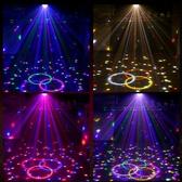 閃光燈 蘇格萊ktv閃光燈旋轉七彩燈LED水晶魔球燈酒吧【免運直出】
