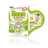 孕哺兒Ⓡ媽媽葉酸口嚼錠(60粒)