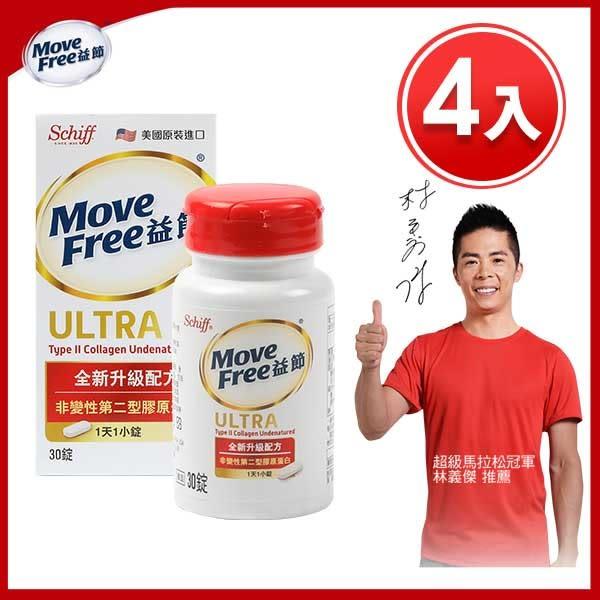 益節Move Free Ultra 加強型迷你錠 (30錠 x 4瓶)