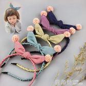髮箍 日韓女童髮箍髮卡甜美兒童可愛兔耳朵簡約米奇頭學生頭飾飾品髮繩 鹿角巷