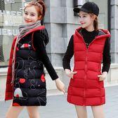馬甲  秋冬新款女裝棉馬甲中長款韓版學生羽絨棉坎肩兩面穿無袖外套 新年禮物