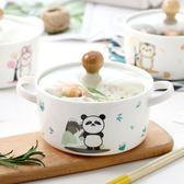泡麵碗 陶瓷卡通餐具泡面碗大容量帶蓋微波爐可愛便當飯盒食堂打飯陶瓷碗 七夕情人節85折