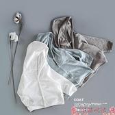 兒童防曬衣文藝腔調 兒童春秋純棉防曬服寶寶薄款凈色長袖外套男女夏空調衫 芊墨 618大促