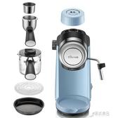 咖啡機咖啡機家用小型意式全半自動迷你煮咖啡壺蒸汽式打奶泡機一體 【原本良品】