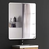 40*60 浴室鏡子 免打孔衛浴鏡衛生間化妝鏡壁掛梳妝廁所無框鏡貼牆 雙十二8折