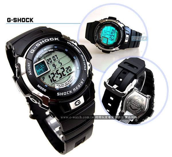 G-SHOCK G-7700-1D G-7700-1 電子錶 黑色橡膠 46mm 時間玩家 G-7700-1DR CASIO卡西歐 經典單品首選