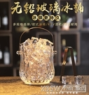 送冰夾玻璃保溫紅酒啤酒冰桶家用KTV酒吧大小號歐式冰塊桶香檳桶CY『新佰數位屋』