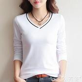 棉質上衣 秋裝女2021新款v領白色長袖t恤女修身棉質韓版體恤打底衫上衣女潮 小天使 99免運